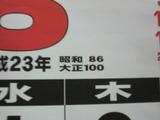 79f27baa.jpg