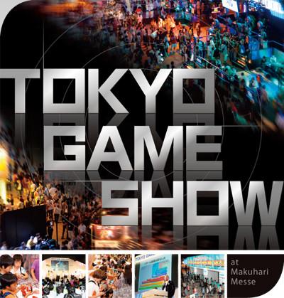 「東京ゲームショウ2014」の開催日が決定!