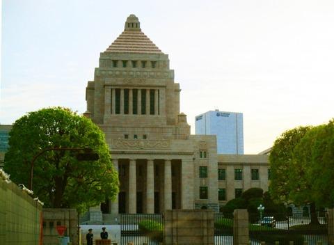 【国会】国会、全面停止へ!麻生氏辞任要求めぐり野党が協議拒否→『今日は暑いから仕事しません野党です』