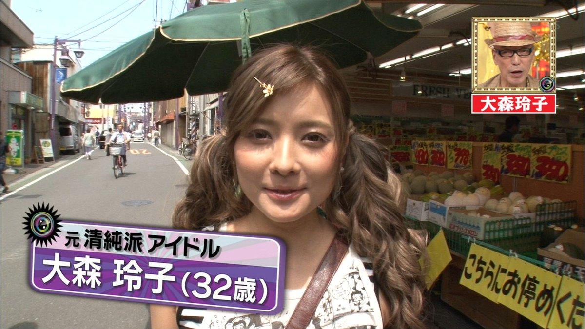 大森玲子の画像 p1_26