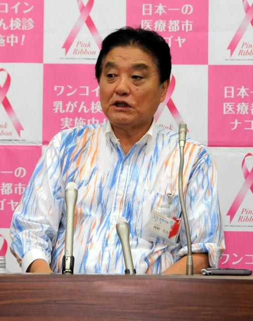 名古屋・河村市長「なぜ津田大介氏が選ばれだまされたのではないか」…あいちトリエンナーレ検証委設置 1億4千万円の返還を求める姿勢
