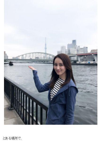 矢田亜希子の昔と現在の比較写真!!20年経ってこれは衝撃的wwwww(画像あり)