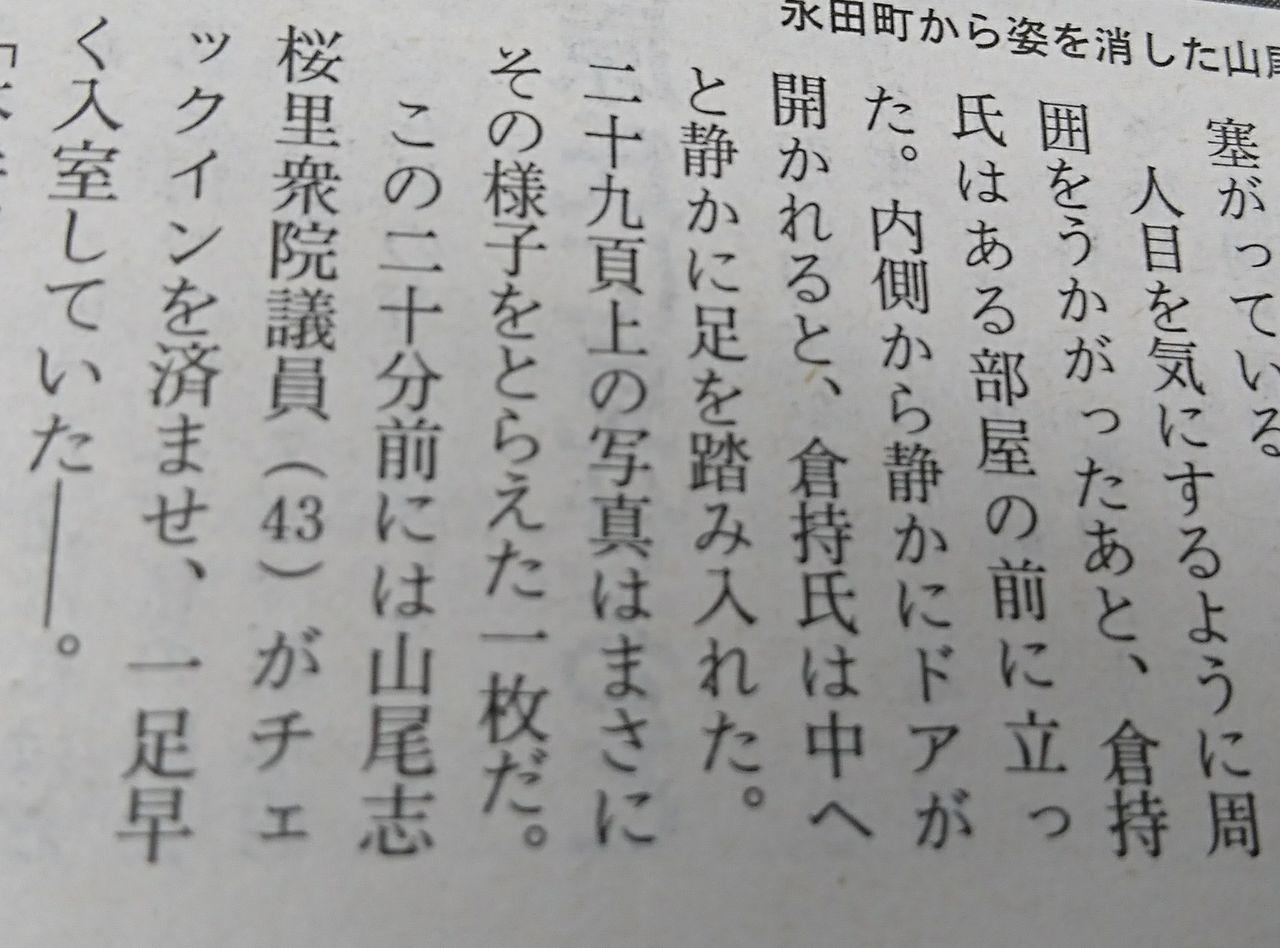 【悲報】小林よしのり「山尾志桜里について、金慶珠はデマ女!これが韓国人の正体だ!」  [988575705]YouTube動画>1本 ->画像>23枚