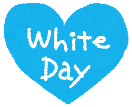 white_day_heart