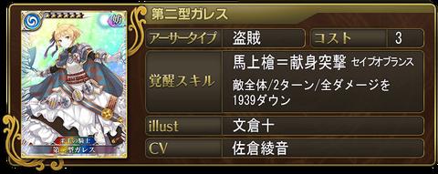 150116_g_camelot_20