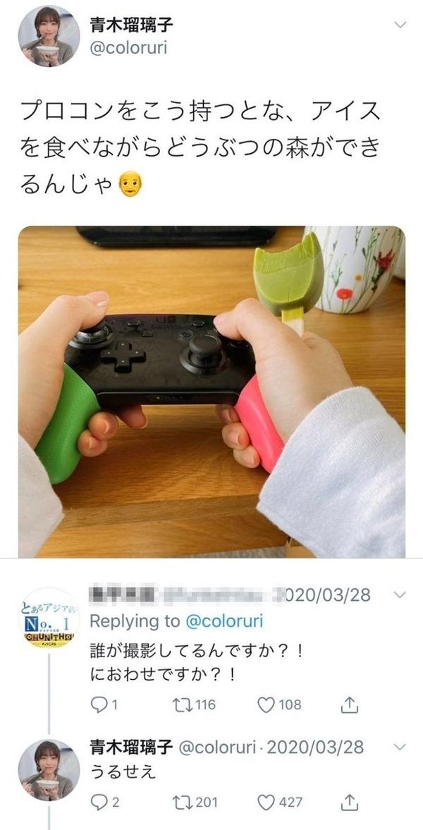 0000936680