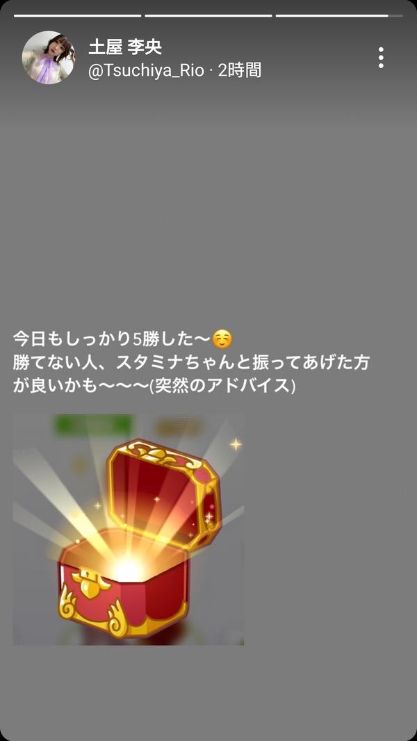00015380-1