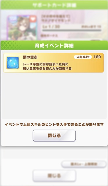 00014082-1