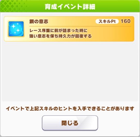 00014097-1