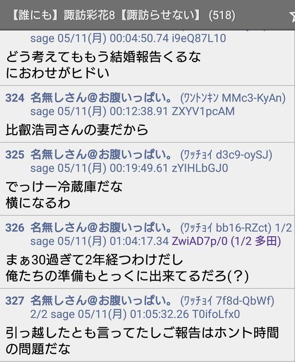 00012933-1