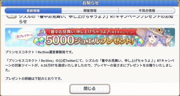 00016101-1