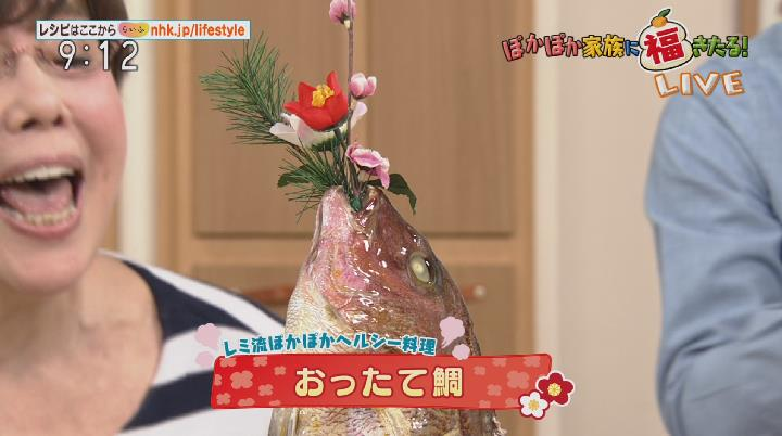 平野レミの画像 p1_24