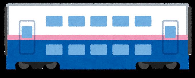 shinkansen_e4_pink2