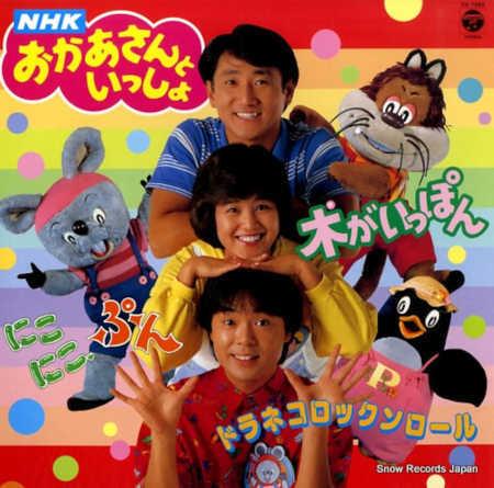 NHK「おかあさんといっしょ」で8代目「たいそうのおにいさん」を務めた瀬戸口清文 (せとぐち・きよふみ)さんが1日、死去した。64歳。鹿児島県さつま町出身。