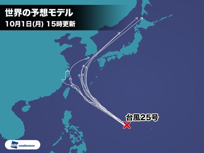 【台風25号2018】進路予想がこちら(画像あり) : NEWS+α
