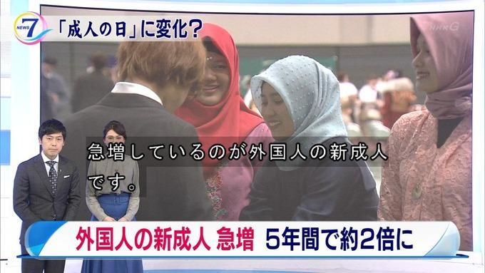 【衝撃】新宿の成人式の外国人率が高すぎる・・・
