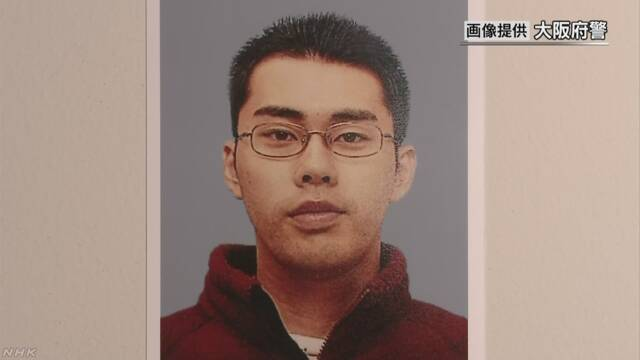【吹田市警官襲撃事件】箕面市で飯森裕次郎容疑者を逮捕したときの状況がこちら