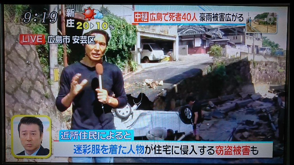 【西日本豪雨】死者200人に YouTube動画>5本 ->画像>116枚