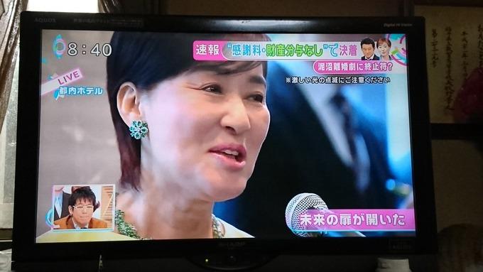松居一代が緊急記者会見 ネット「怖い」「支離滅裂」離婚できた船越英一郎に祝福の声も動画あり
