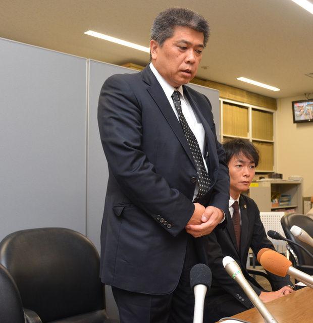 【運休】五島産業汽船の社長・野口順治が会見 破産手続きを裁判所に申し建てることを明らかに 負債は21億円ほど