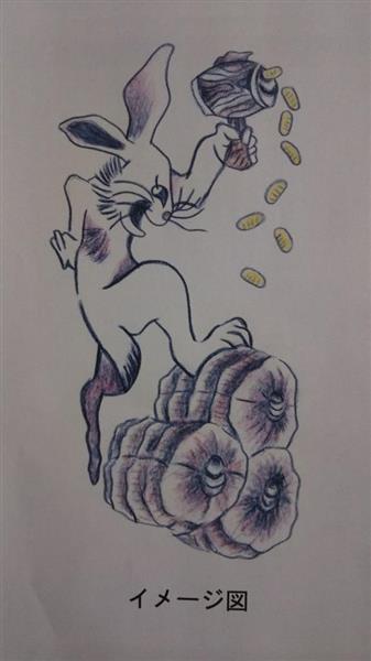 【富田林逃走】犯人・樋田淳也のふくらはぎにある入れ墨のイメージ図がこれ(画像あり)