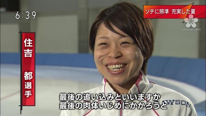 【訃報】スピードスケート元五輪代表 住吉都さん(30歳)死去  現場の状況などから自殺と見られる ->画像>21枚