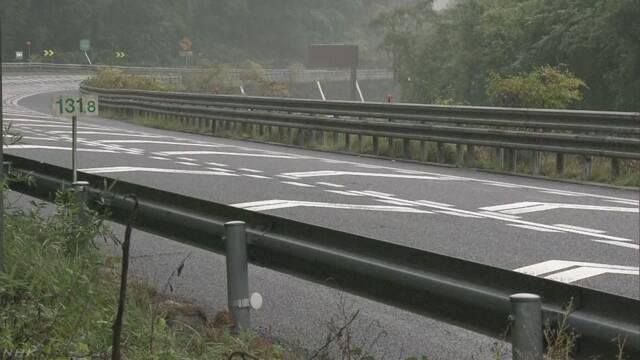 【中国道追突事故】1歳と2歳の兄弟が死亡したときの状況が・・・(現場画像あり)