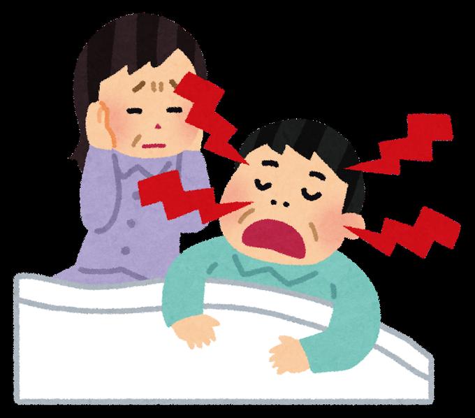 「いびきにイライラして刺した」千葉・市原市のアパートで一緒に寝ていた同僚の首を包丁で刺した男が逮捕