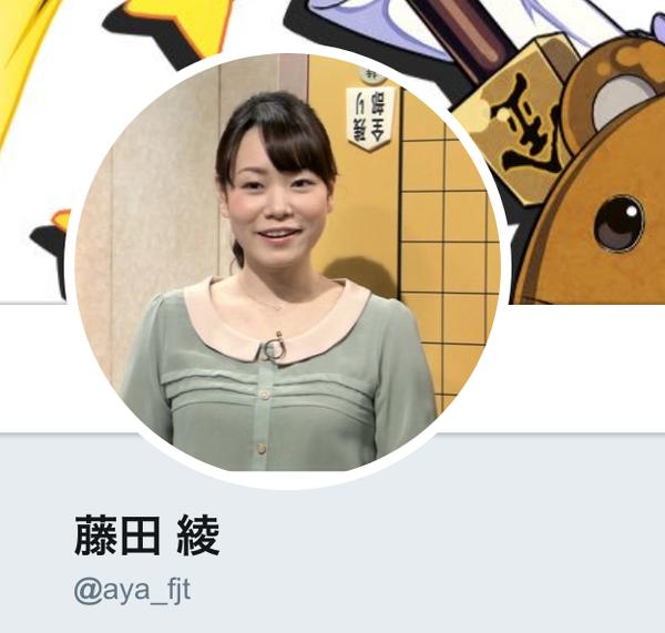 【美人棋士】女流棋士「藤田綾」の休日がとんでもない事になっていると話題に!