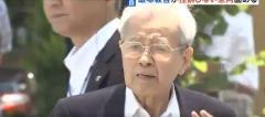 池袋暴走・飯塚被告控訴しない意向固める 禁錮5年確定へ
