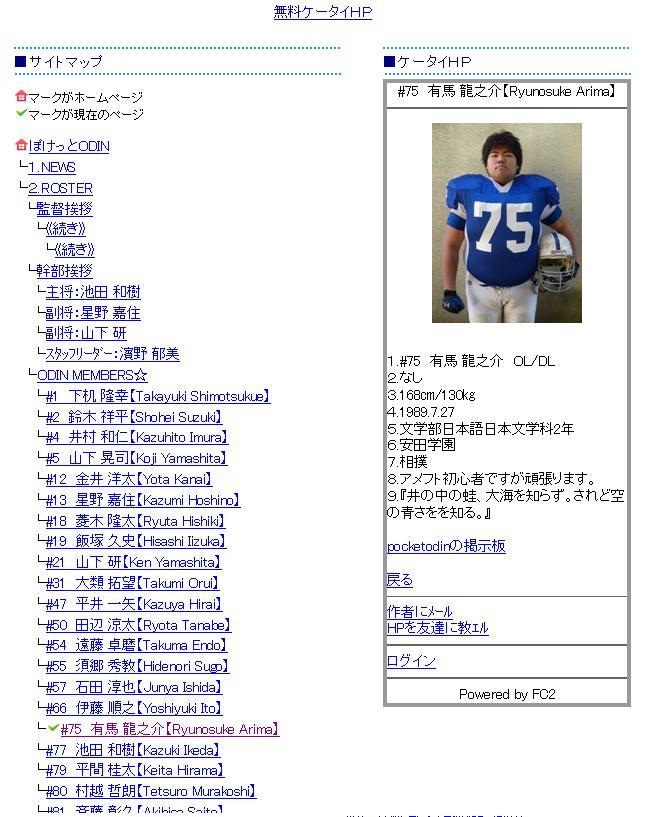 【こども】ロリコンさんいらっしゃい145【大好き】 [無断転載禁止]©bbspink.comYouTube動画>31本 ->画像>733枚