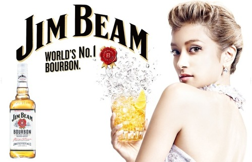 20150206jimbeam_main