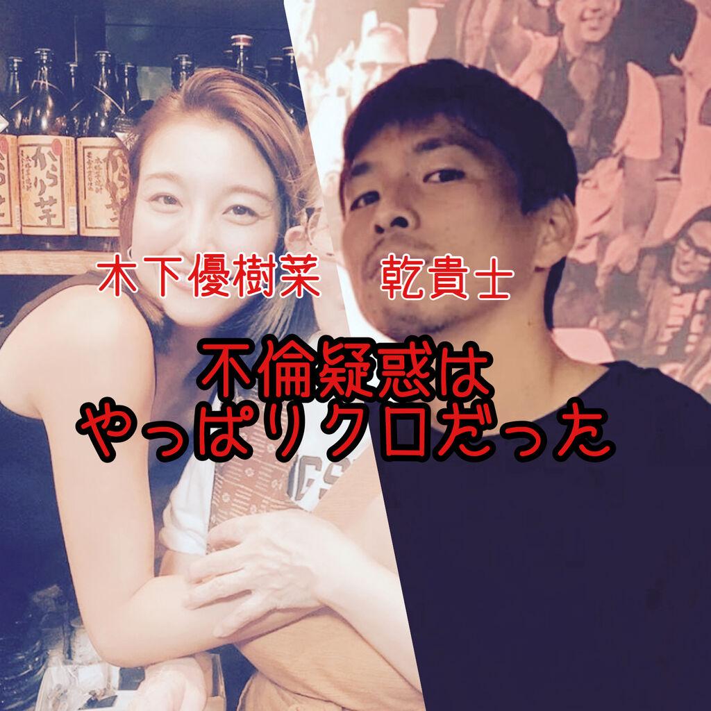 プラチナムプロダクション 川名毅