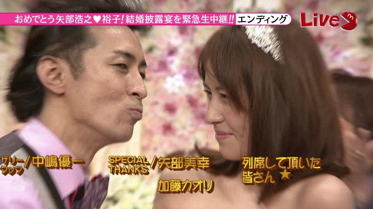 ナイナイ矢部と青木裕子アナウンサーが「めちゃ×2イケてるッ!」の ... : SMAP中居正広の