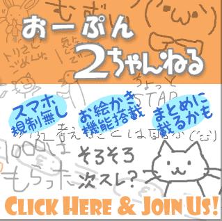 blog-1395674063-193