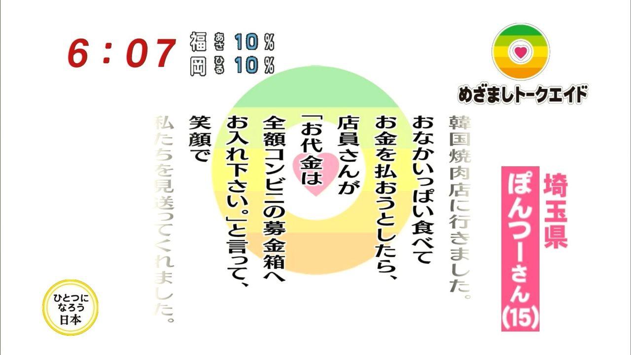 https://livedoor.blogimg.jp/newstwo/imgs/4/5/459eff65.jpg