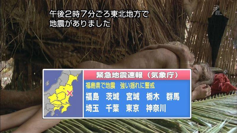 http://livedoor.blogimg.jp/newstwo/imgs/5/6/56607769.jpg