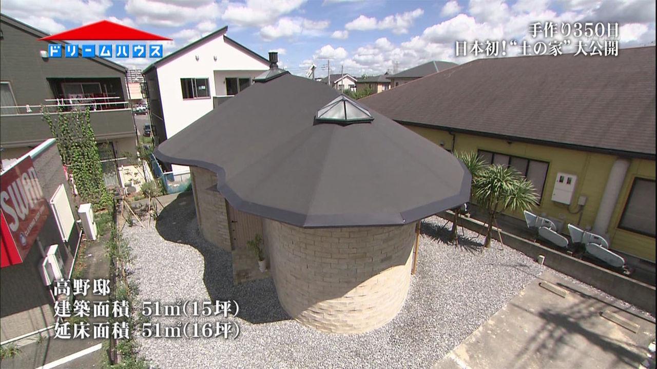 http://livedoor.blogimg.jp/newstwo/imgs/9/0/9074d6a4.jpg