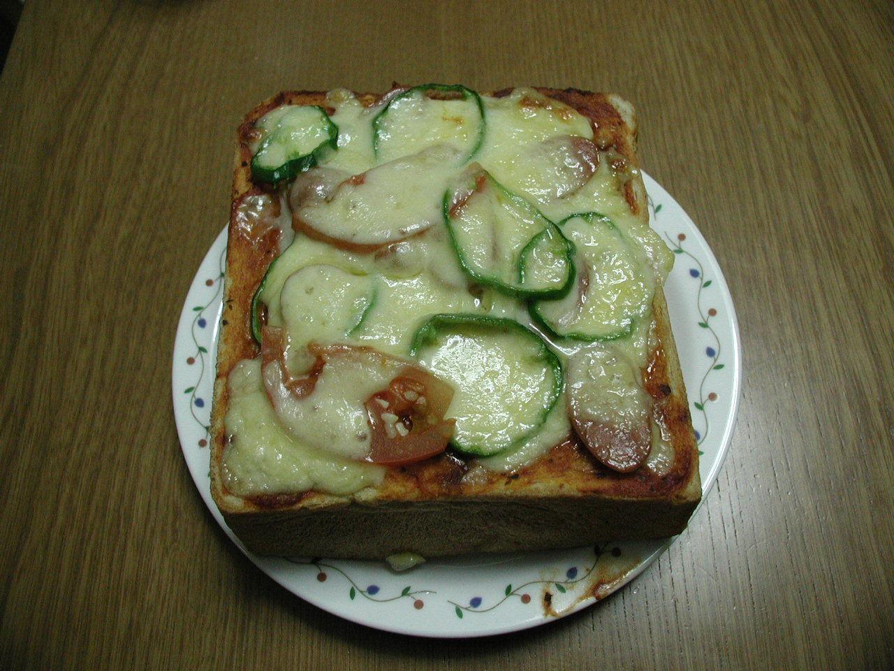 pizza_t2