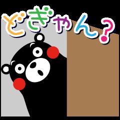 【画像】熊本の女子高生、レベル高すぎると話題にww