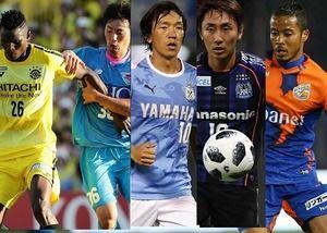 <Jリーグ/残留争いは大混戦! >次節で17位G大阪と11位磐田の立場が逆転する可能性も…なぜ大混戦が生まれたのか?