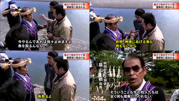 【北海道】儀式用サケ捕獲「アイヌ本来の権利だ」「昔、奪われた権利を返せ」 紋別アイヌ協会、知事らに意見書