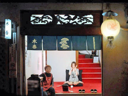 【衝撃】飛田新地にある飲食店の女性従業員はヤれる → 結果wwwwwwwwwwwwww