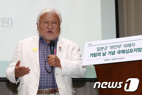 韓国に出没した「マイク・ホンダ」、慰安婦問題で安倍首相に「謝りなさい」と発言