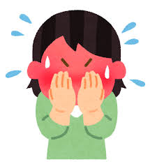 広末涼子(39)が「変態」呼ばわりされた相手wwwww