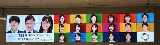 【朗報】指原莉乃ちゃんTBSの顔になる!!!!!