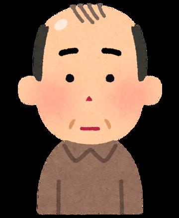 最上もが、橋本環奈の素顔は「おっさん」「女子感ない」