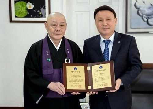 【驚愕】韓国の名誉市民になった日本人僧侶の功績wwwwwwwwwwwwwwwwwwwww