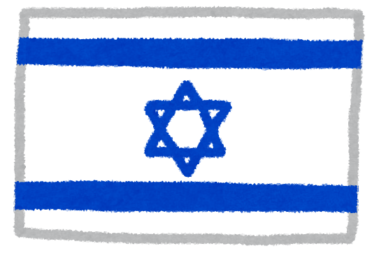 【悲報】イスラエル国防軍の捏造ツイートがバレた結果wwwwwwwwwwwwwwww