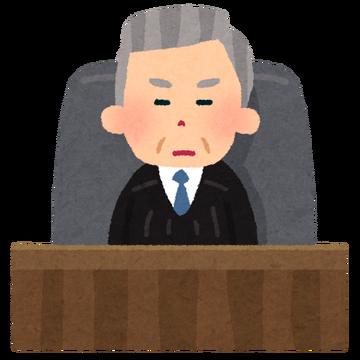 岡本夏生さん ふかわりょうに強制わいせつされたと1円訴訟中ww